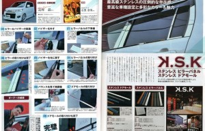 news110621_7B