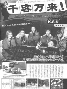 news110711_3B
